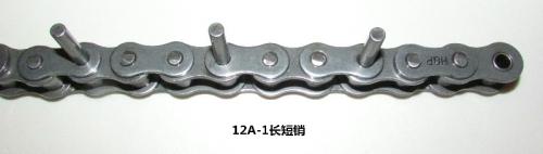 12A-1 长短销